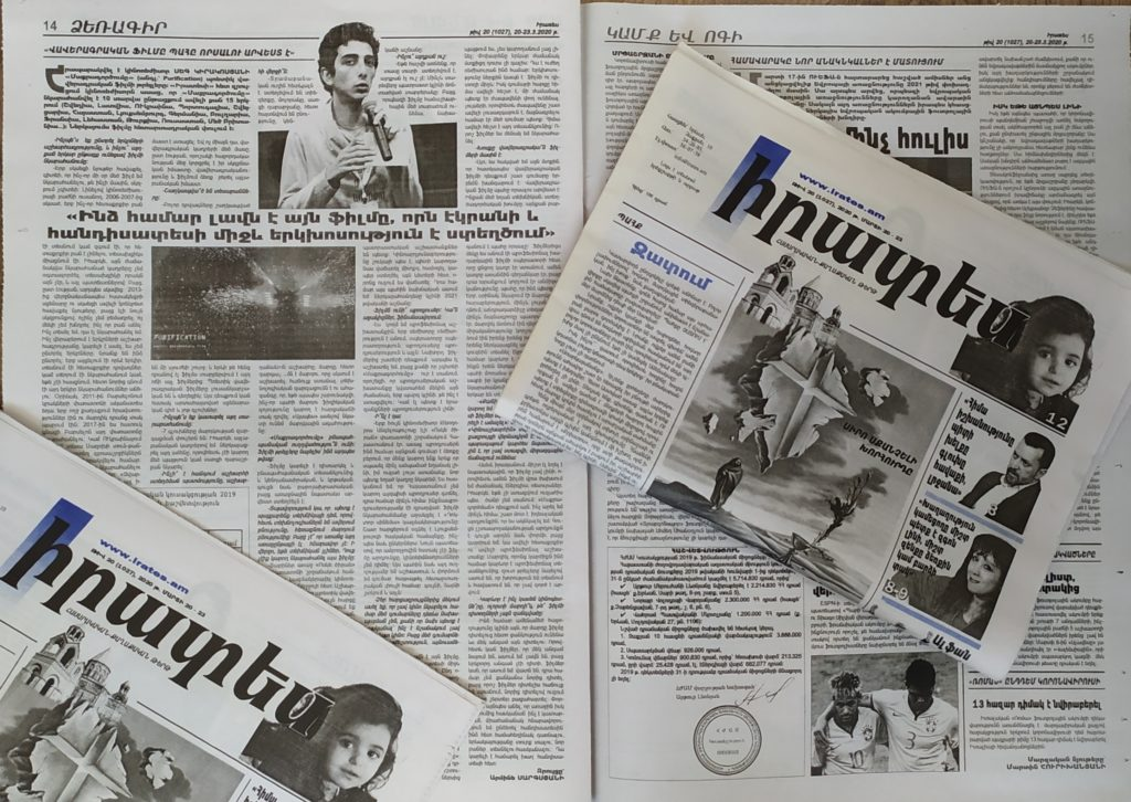 Media coverage on the press release was published in media